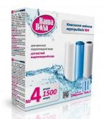 Комплект картриджей №4 к фильтру «Родниковая вода 3»