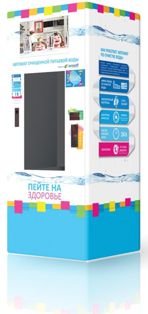 Линия розлива воды в Красноярске